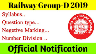 Railway Group-D 2019 Syllabus pdf download, Number Division, Negetive Marking, Best Book for CBT exam.