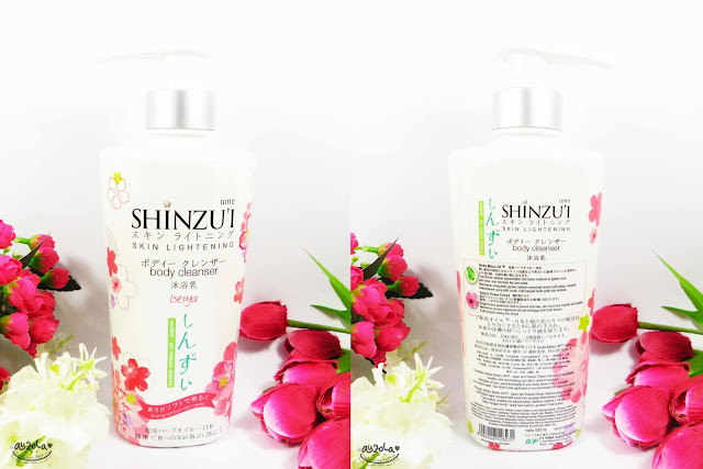 Kelebihan Shinzui Body Lotion