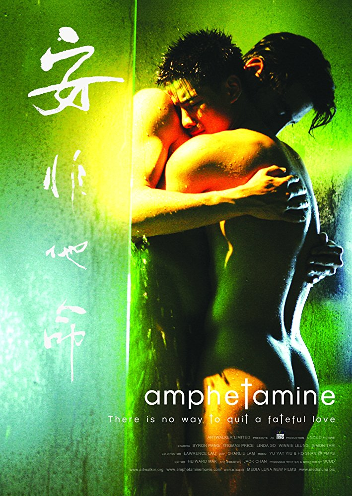 amphetamine anfetamina legendado portugues gay movie asian