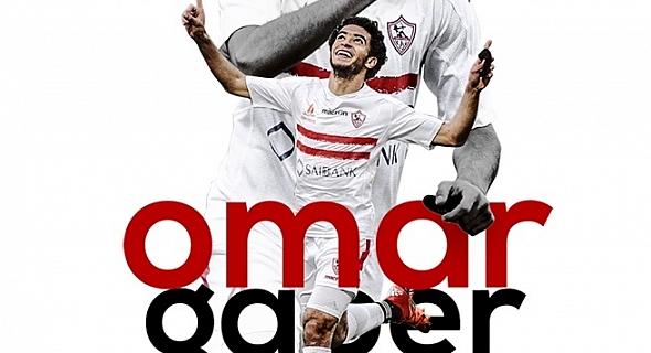 مع  بداية سوق الانتقالات الصيفية رسميا عمر جابر ينتقل من الزمالك الي نادي بازل السويسري