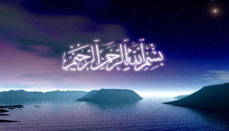 Kata Mutiara Islam yang Menyentuh Hati