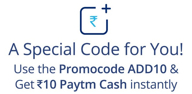 paytm coupons : Use The Promocode & Get 10 Paytm Cash Instantly