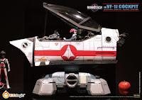 Il cockpit con una mela - per capire la grandezza