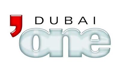 """""""اضبط"""" تردد قناة دبي وان الجديد 2019 Dubai One إطلالة مميزة 1 22/2/2019 - 3:39 ص"""