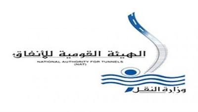 وظائف خالية اليوم الاربعاء 7-9-2016 احدث وظائف الاهرام فرص عمل في الخليج وكبرى الشركات المصرية مرتبات مجزية