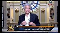 برنامج العاشره مساء حلقة 3-6-2017 مع وائل الابراشى