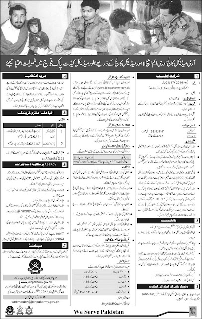 Join PAK ARMY Jobs as Medical Cadet for FSc Pre Medical 2016