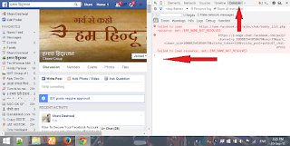 How To Add Facebook Friends Into A Group At Single Click