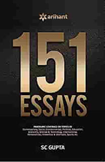 151 Essay Book