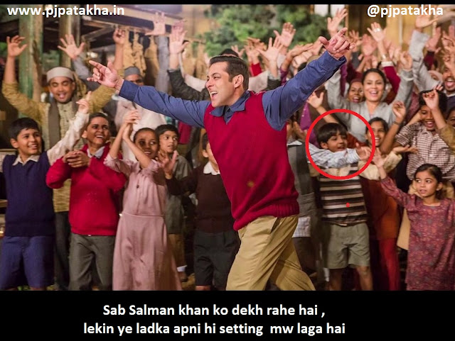 Tubelight - Funny Jokes memes and Tweets