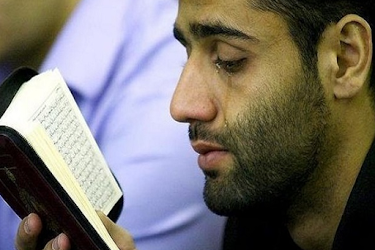 Membaca Al-Quran untuk khatam AL-quran