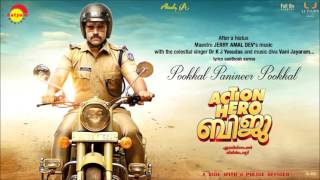 Pookkal Panineer _ Film Action Hero Biju _ K J Yesudas _ Vani Jayaram