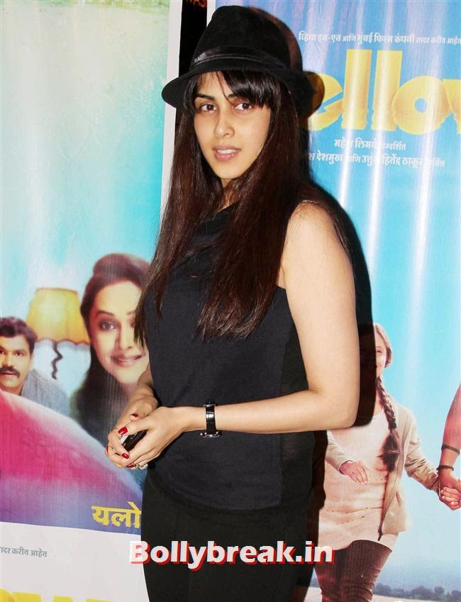 Genelia D Souza, Genelia, Sonal, Karishma at Yellow Film Special Screening