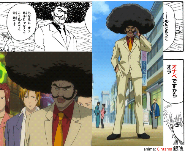 Onabe character from anime Gintama