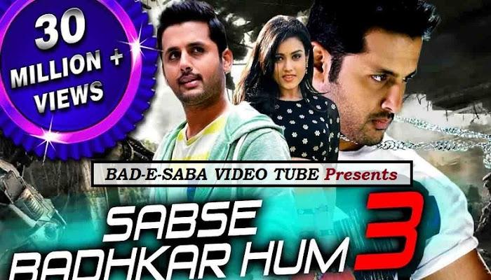 BAD-E-SABA Presents - Entertaining Movie Sabse Badhkar Hum 3 Hindi Dubbed In HD