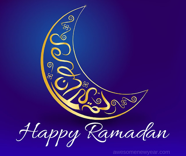 Ramadan 2018 HD Images
