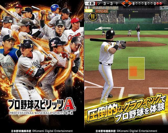 Professional Baseball Spirits A App