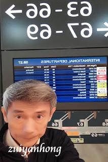 新千岁机场