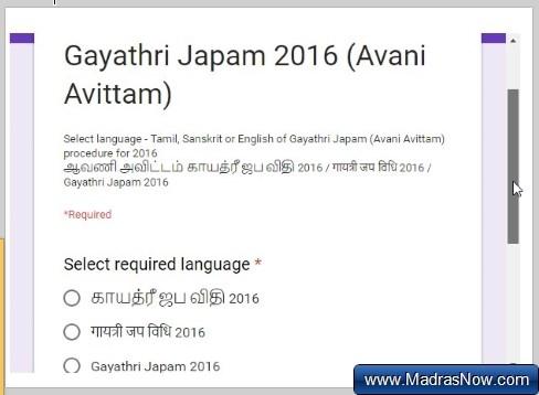 Gayathri Japam 2016 procedure Tamil Sanskrit English