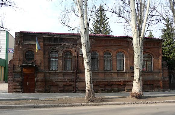 Слов'янськ. Будинок хліботорговця Рабиновича. 1905 р СБУ