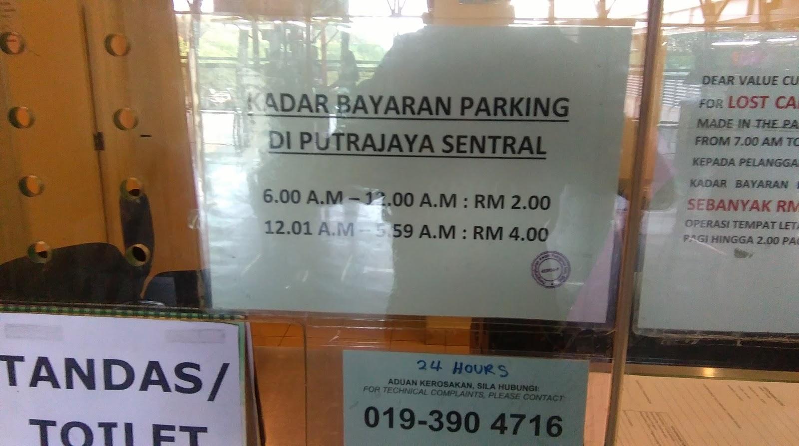 Mat Drat Cheap Parking To Klia Klia2 At Park N Ride Putrajaya Sentral