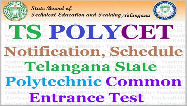 How to apply,TS POLYCET 2019,Online application form