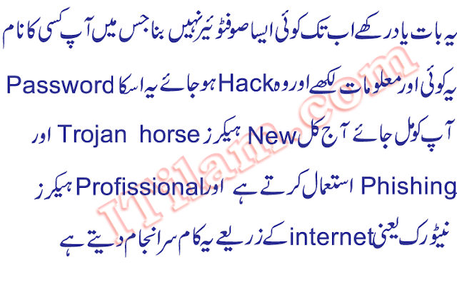 Learn Hacking in Pakistan  complete course in urdu