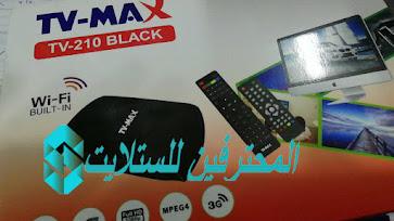 احدث ملف قنوات TV MAX HD MINI احدث ملف قنوات TV MAX  TV-120BLACK محدث دائما بكل جديد