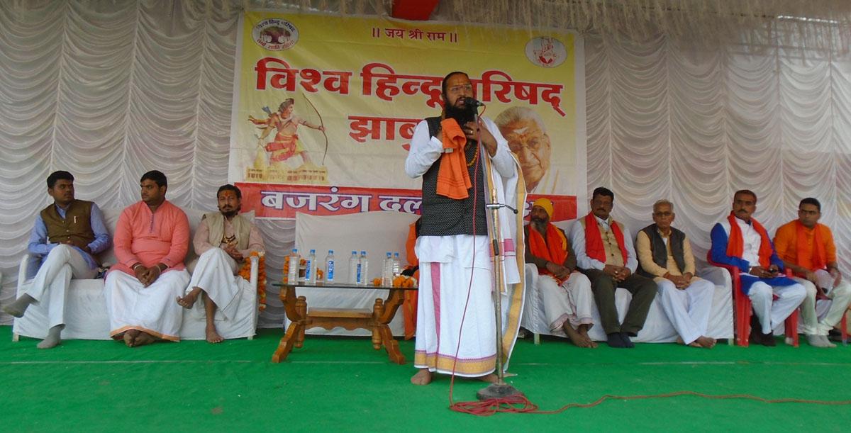 राम मंदिर निर्माण के संकल्प के साथ आयोजित की शौर्य यात्रा-Shaurya-Yatra-organized-with-the-determination-of-building-Ram-temple-in-ayodhya
