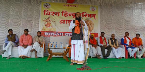 राम मंदिर निर्माण के संकल्प के साथ आयोजित की शौर्य यात्रा