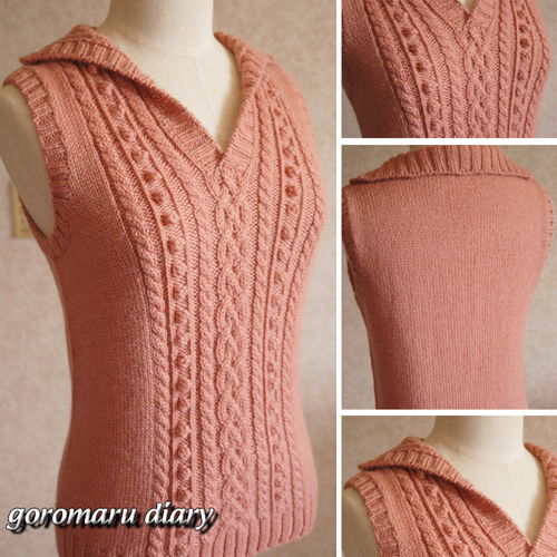 Aran Vest Knitting Pattern : Beautiful Skills - Crochet Knitting Quilting : Aran Vest ...