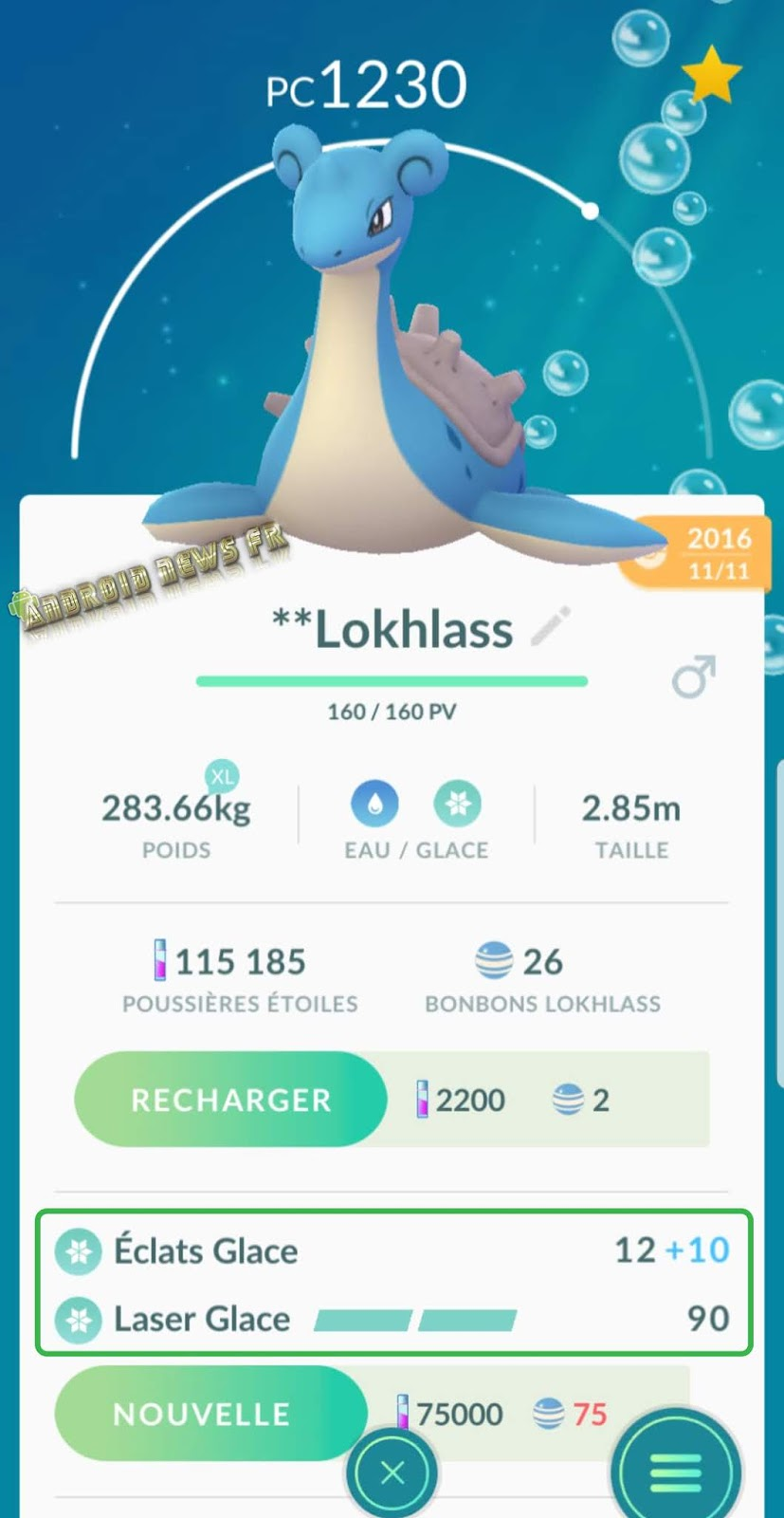 Lokhlass,legacy, ultra rare : Eclats Glace, Laser Glace