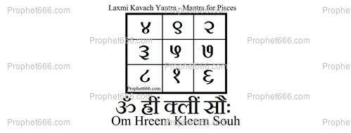 The Money and Wealth Attracting Laxmi Kavach Yantra and Mantra for Pisces