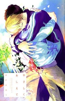Truyện tranh Yasashiku Oshite