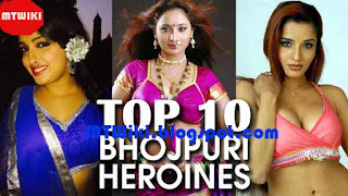 Top 10 Hottest Bhojpuri Actress With Photo's : Top 10 Bhojpuri Film Heroines, MT WIKI Top 10 Bhojpuri Film Heroines