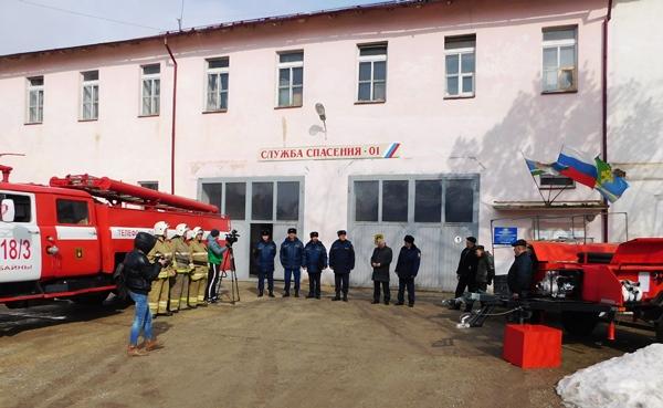 Передача буксируемых пожарно-спасательных модулей добровольным пожарным формированиям