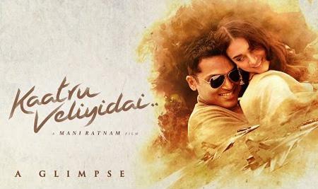 Kaatru Veliyidai releasing on April 7