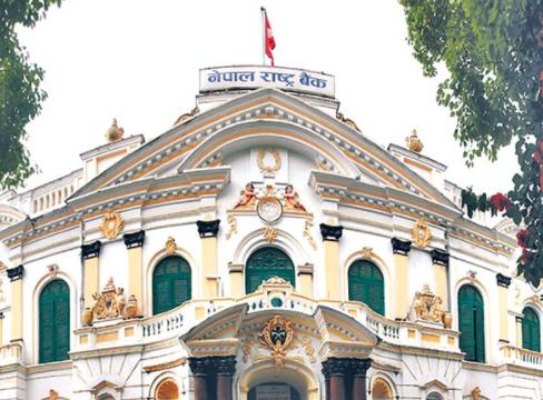 Forex today nepal rastra bank