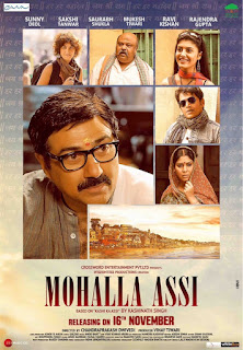 Mohalla Assi First Look Poster 3