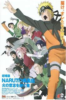جميع افلام ناروتو شيبودن Naruto