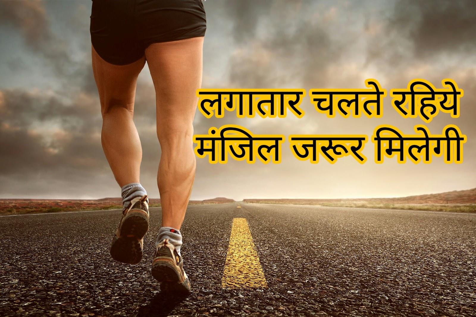 Motivational story   hindi kahani success stories best motivational story in hindi
