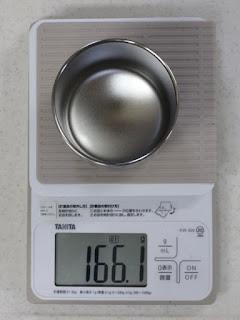 サーモス 真空断熱カップ360ml ステンレス JDH-360 実重量166.1g