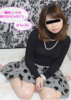 Muramura 060216_401ムラムラってくる素人 060216_401 社長令嬢がAV出演