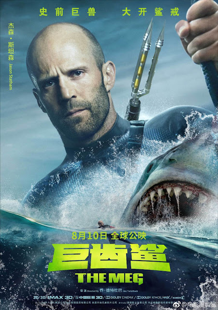 The Meg film review Jason Statham