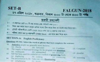 Sonali Bank Limited Officer (CASH) MCQ Results 2018 & 100% Question Solution - BD JOB NEWS