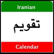 iranian-calendar