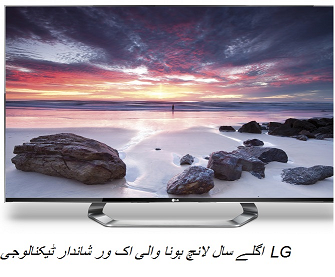 LG's latest TVs will be able to stream Comcast cable next year |Technologypk