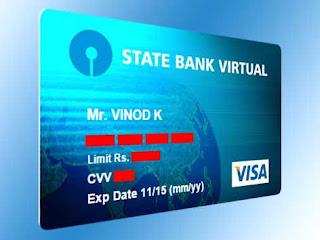 sbi free virtual credit card