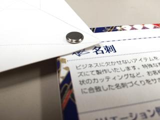 ページをスライドさせると現れる折り鶴のイラスト