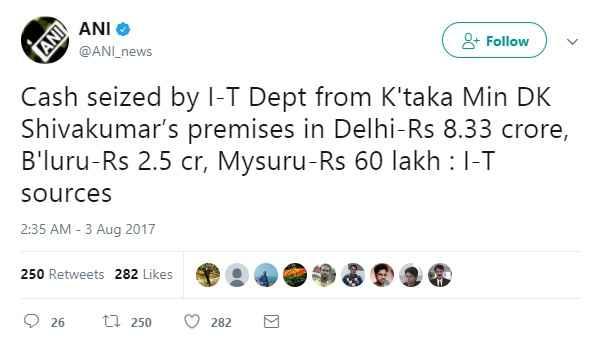 dk-shivakumar-latest-news-in-hindi